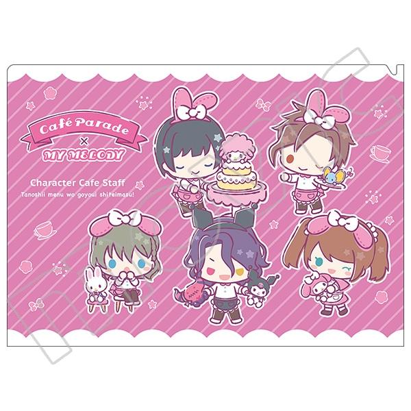 アイドルマスター SideM クリアファイル サンリオキャラクターズ Cafe Parade アイドルマスター SideM×サンリオキャラクターズ