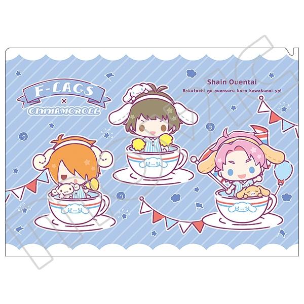 アイドルマスター SideM クリアファイル サンリオキャラクターズ F-LAGS アイドルマスター SideM×サンリオキャラクターズ
