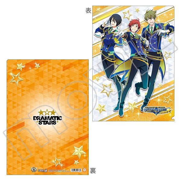 アイドルマスター SideM クリアファイル 5周年 DRAMATIC STARS