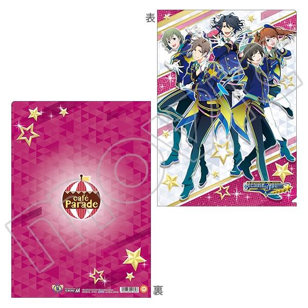 アイドルマスター SideM クリアファイル 5周年 Cafe Parade