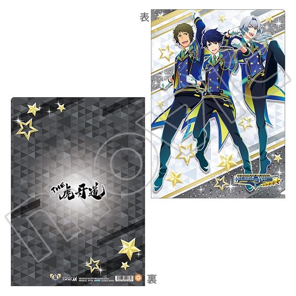 アイドルマスター SideM クリアファイル 5周年 THE 虎牙道