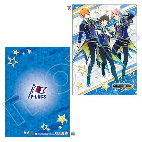 アイドルマスター SideM クリアファイル 5周年 F-LAGS