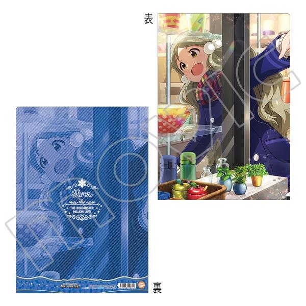 アイドルマスター ミリオンライブ! クリアファイル 第2弾 ロコ