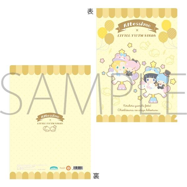 アイドルマスター SideM クリアファイル サンリオキャラクターズ Altessimo×リトルツインスターズ
