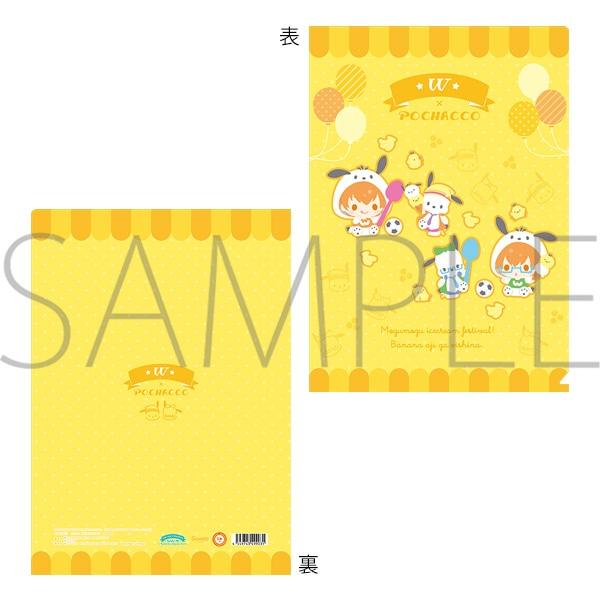 アイドルマスター SideM クリアファイル サンリオキャラクターズ W×ポチャッコ