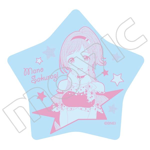 アイドルマスター シャイニーカラーズ イルミネーションスターズ 星型ガラストレイ 櫻木真乃