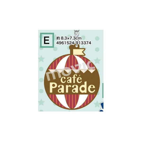 アイドルマスター SideM ロゴラバーストラップ Cafe Parade