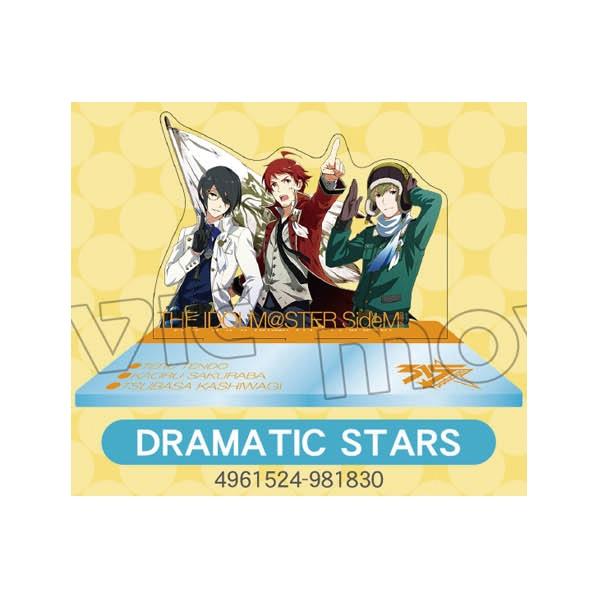 アイドルマスター SideM アクリルスタンド DRAMATIC STARS