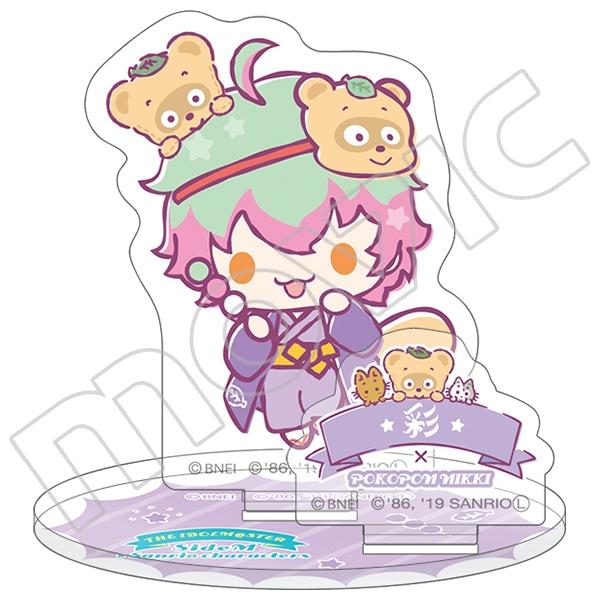 アイドルマスター SideM アクリルスタンド サンリオキャラクターズ 猫柳キリオ アイドルマスター SideM×サンリオキャラクターズ