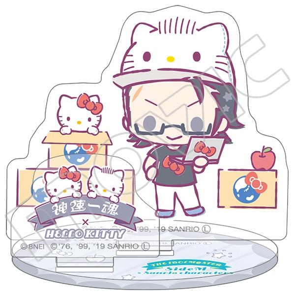 アイドルマスター SideM アクリルスタンド サンリオキャラクターズ 黒野玄武 アイドルマスター SideM×サンリオキャラクターズ