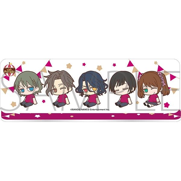 アイドルマスター SideM アクリルスタンド ゆるっとだる〜ん Cafe Parade