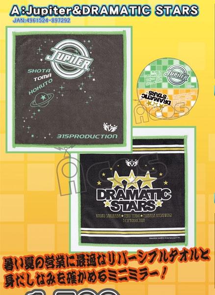 アイドルマスター SideM リバーシブルタオル&ミニミラー/Jupiter&DRAMATIC STARS