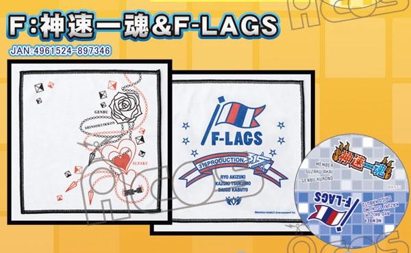 アイドルマスター SideM リバーシブルタオル&ミニミラー/神速一魂&FLAGS