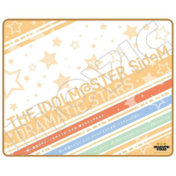 アイドルマスター SideM(原作版) DRAMATIC STARSの台詞入りブランケット