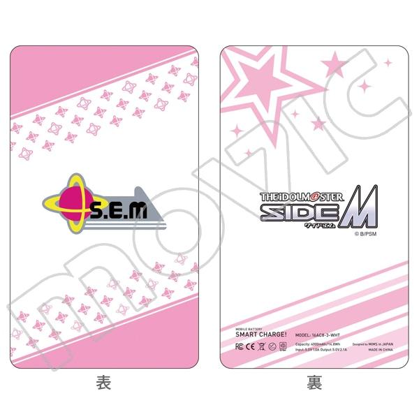 アイドルマスター SideM モバイルバッテリー S.E.M