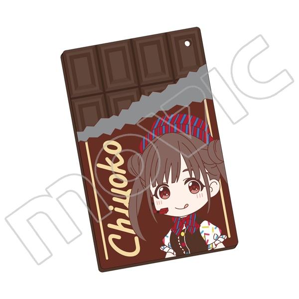 アイドルマスター シャイニーカラーズ 園田智代子の板チョコ風パスケース