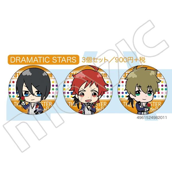 アイドルマスター SideM 缶バッジセット DRAMATIC STARS