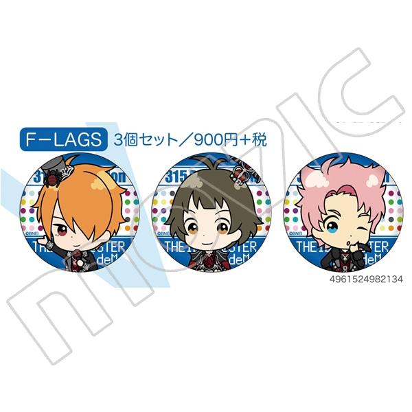 アイドルマスター SideM 缶バッジセット F-LAGS