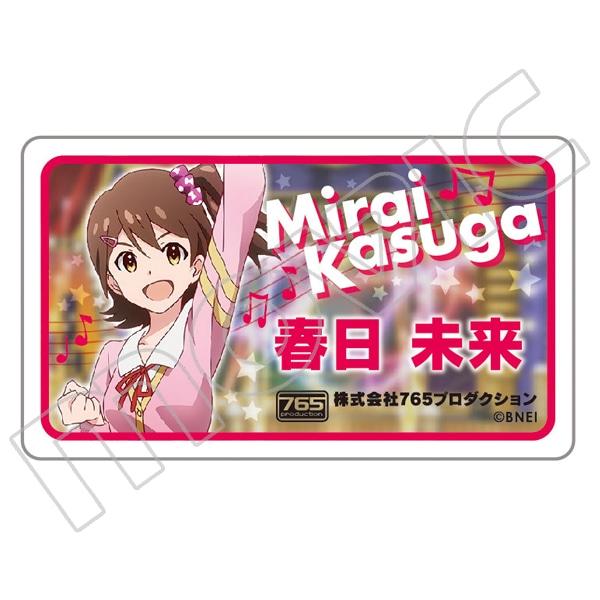 アイドルマスター ミリオンライブ! アクリルネームプレート 春日未来