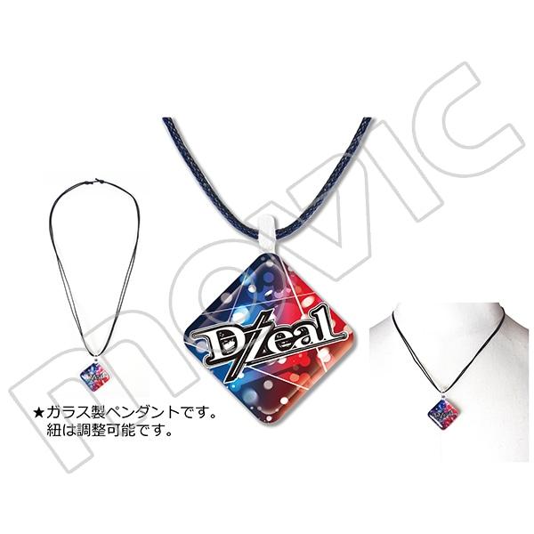 アイドルマスター ミリオンライブ! 「D/Zeal」グラスジュエリー