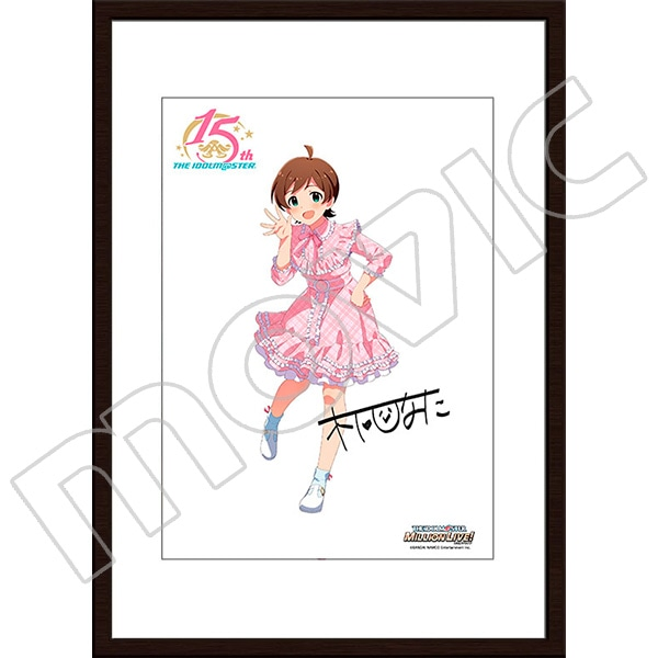 アイドルマスター ミリオンライブ! 複製原画 北海道 木下ひなた【受注生産商品】