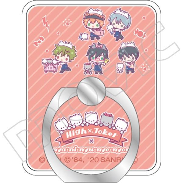 アイドルマスター SideM スマートフォンリング サンリオキャラクターズ High×Joker