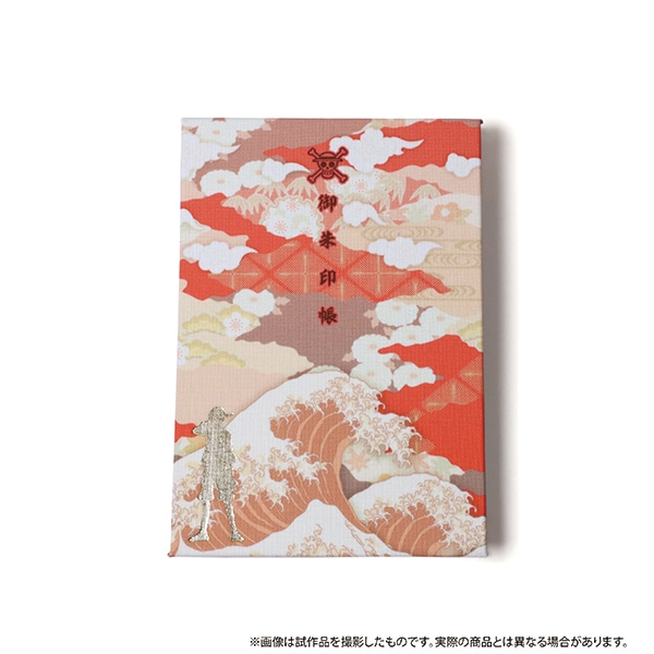 ONE PIECE 御朱印帳 ルフィ【受注生産商品】