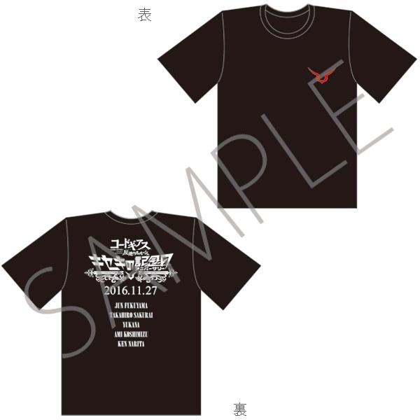 コードギアス 反逆のルルーシュ キセキのアニバーサリー/Tシャツ