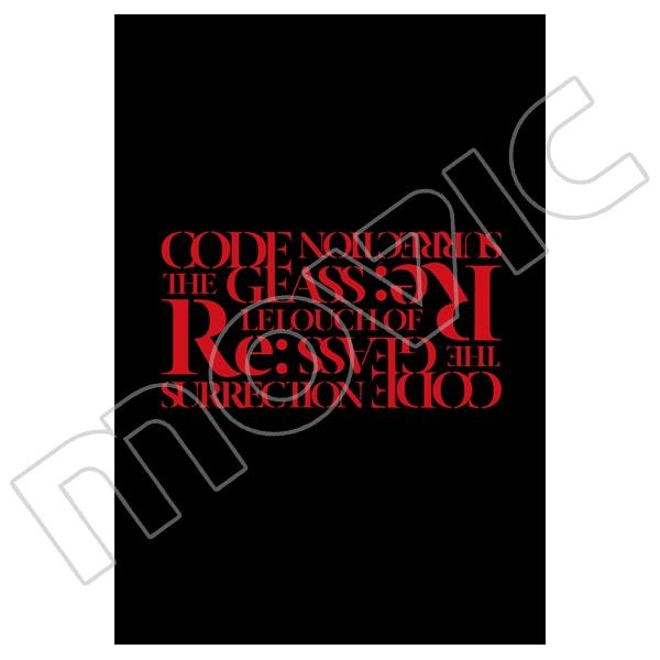 コードギアス 復活のルルーシュ パンフレット(豪華版)