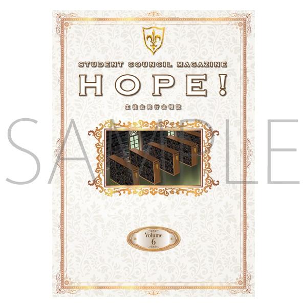 「コードギアス 反逆のルルーシュ」生徒会報HOPE!〜生徒会発行学園誌〜 Volume.6