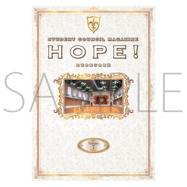 「コードギアス 反逆のルルーシュ」生徒会報HOPE!〜生徒会発行学園誌〜 Volume.7