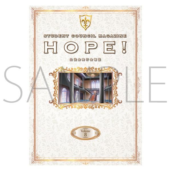 「コードギアス 反逆のルルーシュ」生徒会報HOPE!〜生徒会発行学園誌〜 Volume.8