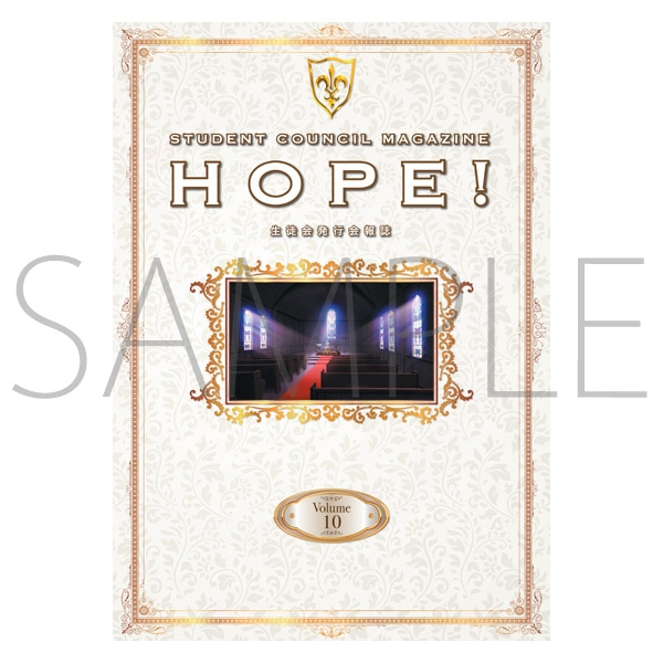 「コードギアス 反逆のルルーシュ」生徒会報HOPE!〜生徒会発行学園誌〜 Volume.10