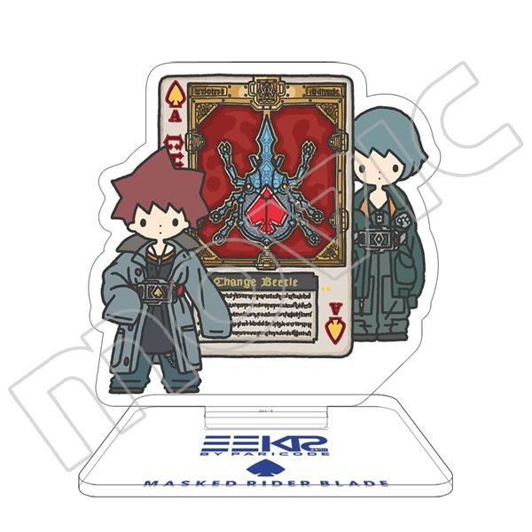 仮面ライダーブレイド アクリルスタンド ミミKR 剣