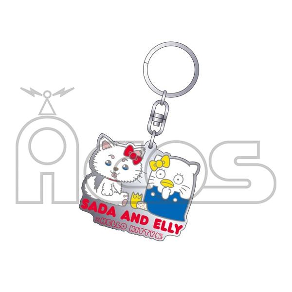 銀魂 メタルキーホルダー SADA AND ELLY×HELLO KITTY 銀魂×サンリオキャラクターズ
