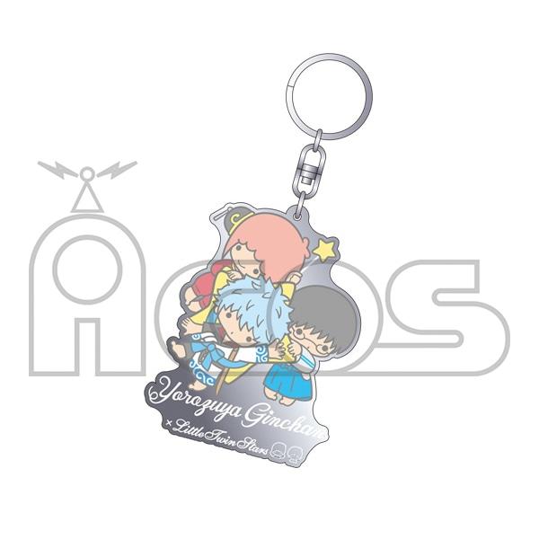 銀魂 メタルキーホルダー YOROZUYA×LITTLE TWIN STARS 銀魂×サンリオキャラクターズ