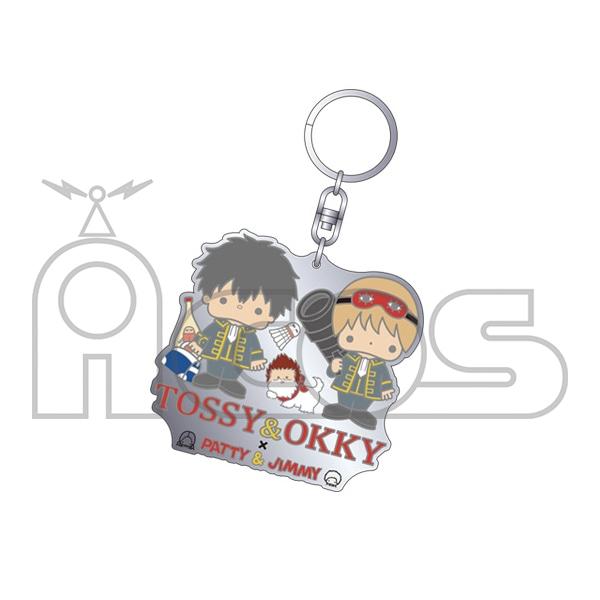 銀魂 メタルキーホルダー TOSSY AND OKKY×PATTY&JIMMY 銀魂×サンリオキャラクターズ