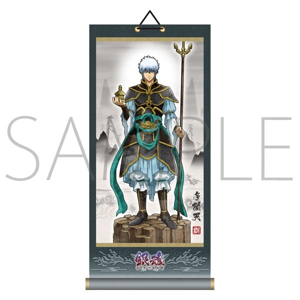 銀魂 銀祭り2019(仮)事後通販 掛け軸 銀時