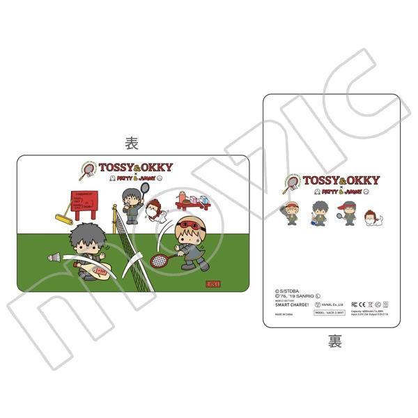 銀魂 モバイルバッテリー 真選組 銀魂×サンリオキャラクターズ