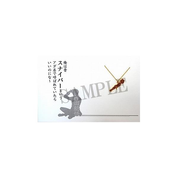 銀魂 ネックレス 沖田