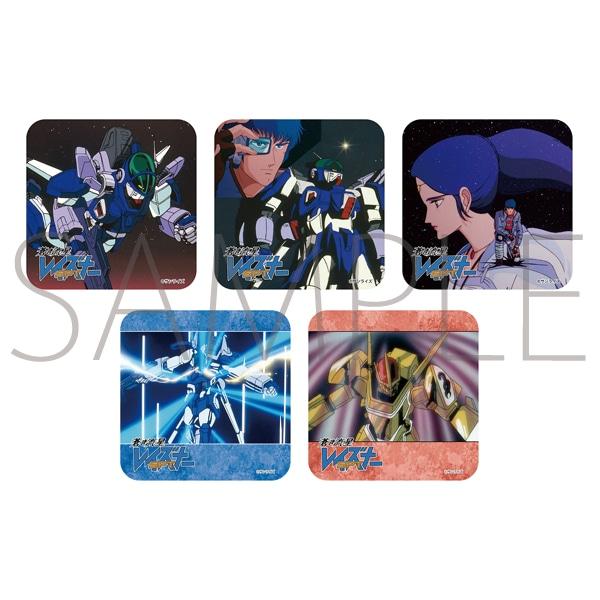 声優紅白サンライズ ONLINE LIVE 蒼き流星SPTレイズナー オリジナルコースター (5枚1セット)