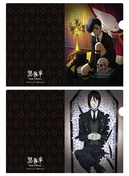 黒執事 Book of Murder (下巻) 前売り券 ミニクリアファイル2枚セット