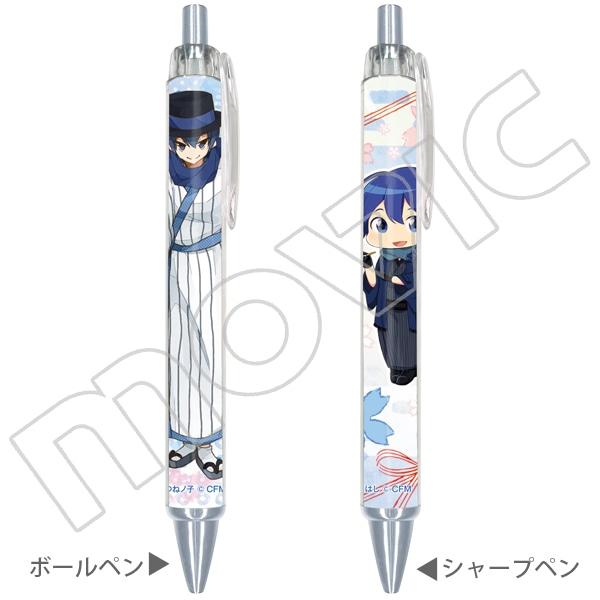 初音ミクシリーズ ボールペン&シャープペンセット KAITO