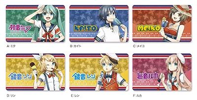 初音ミクシリーズ ファン証明カード/2013年夏フェア・レン