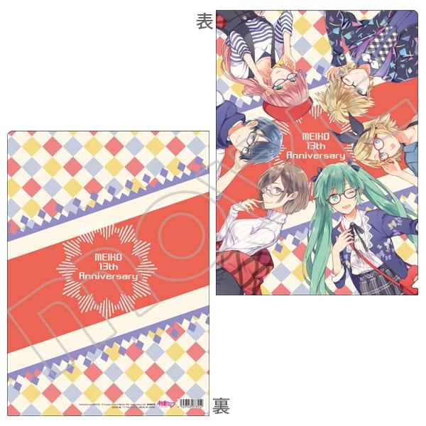 初音ミクシリーズ クリアファイル A(MEIKO B.D)