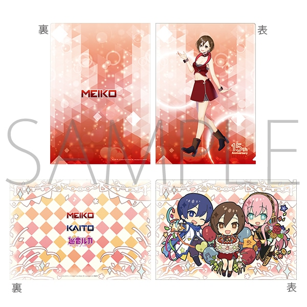 「MEIKO 生誕15周年記念祭 〜Fleur rouge〜」事後通販 クリアファイルセット 鈴ノ助 さかなへん MEIKO 15周年