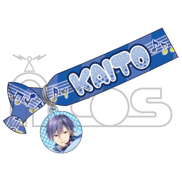 初音ミクシリーズ ストレッチリボン KAITO