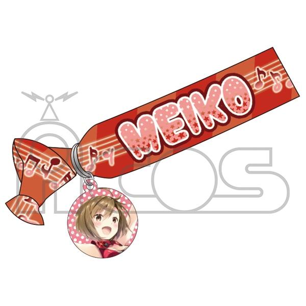 初音ミクシリーズ ストレッチリボン MEIKO