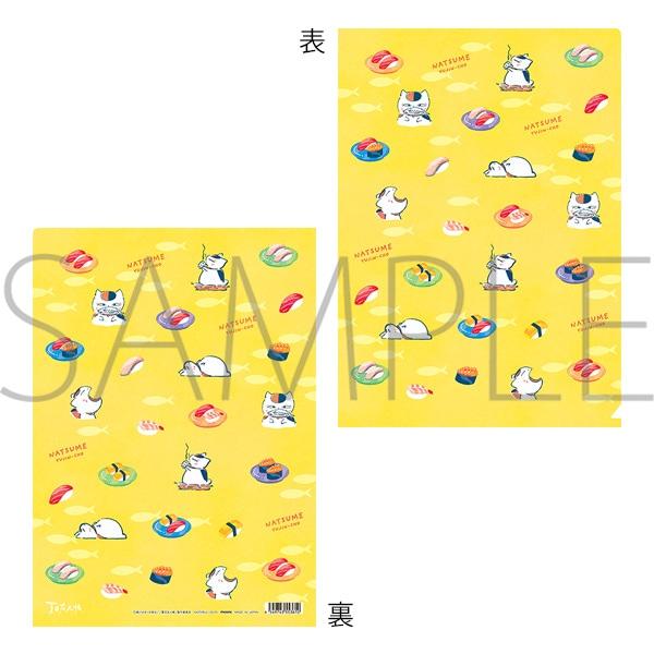 夏目友人帳 ニャンコ先生クリアファイル お寿司