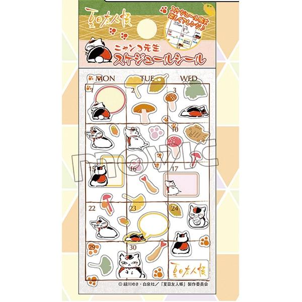 夏目友人帳  クリアスケジュールシール